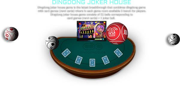 Dingdong Joker House